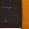 Nexus 7 avec Android 4.3 repéré au Bluetooth SIG